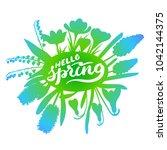 hello spring vector typography. ... | Shutterstock .eps vector #1042144375