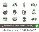 veterinary clinic simple vector ... | Shutterstock .eps vector #1042148602