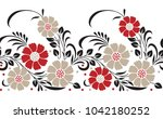 floral horizontal seamless...