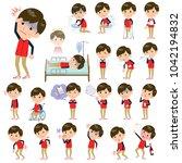 store staff red uniform... | Shutterstock .eps vector #1042194832