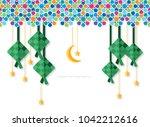 selamat hari raya greeting card ... | Shutterstock . vector #1042212616