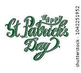 happy st patricks day vector... | Shutterstock .eps vector #1042251952