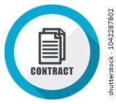 contract blue flat design web... | Shutterstock . vector #1042287802