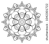 contour mandala for color book. ... | Shutterstock . vector #1042301722