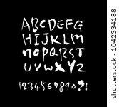 vector fonts   handwritten...   Shutterstock .eps vector #1042334188