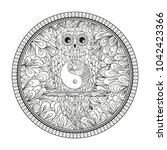 owl on the branch. design... | Shutterstock . vector #1042423366