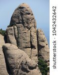 rocks around montserrat... | Shutterstock . vector #1042432642