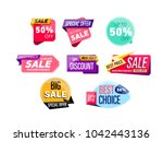 supermarket sale stickers... | Shutterstock . vector #1042443136