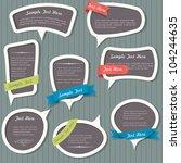 speech bubbles in vintage style.... | Shutterstock .eps vector #104244635