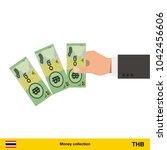 throwing three  thai baht. thai ...   Shutterstock .eps vector #1042456606