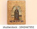 st. petersburg  russia  ... | Shutterstock . vector #1042467352