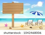 wood board sign on sea sand... | Shutterstock .eps vector #1042468006