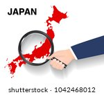 hand use magnifying glass... | Shutterstock .eps vector #1042468012