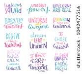 unicorn hand written lettering... | Shutterstock .eps vector #1042477516