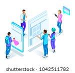 isometrics teenagers  students  ... | Shutterstock .eps vector #1042511782
