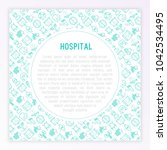 hospital concept with thin line ... | Shutterstock .eps vector #1042534495