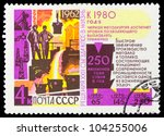 USSR - CIRCA 1962: A stamp printed in the USSR, shows working in a steel mill, circa 1962 - stock photo