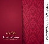 ramadan kareem greeting card... | Shutterstock .eps vector #1042583332
