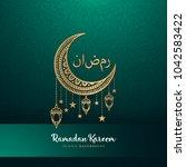 ramadan kareem greeting card...   Shutterstock .eps vector #1042583422