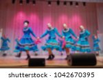 folk dances of children and... | Shutterstock . vector #1042670395