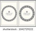 celtic knot braided frame...   Shutterstock .eps vector #1042729222