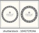 celtic knot braided frame...   Shutterstock .eps vector #1042729246