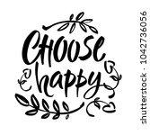 hand drawn lettering. ink... | Shutterstock .eps vector #1042736056