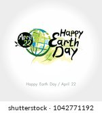 happy earth day hand lettering... | Shutterstock .eps vector #1042771192