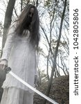 halloween horror composition.... | Shutterstock . vector #1042805806