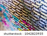 programming code on computer... | Shutterstock . vector #1042823935