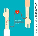 blood donation concept for...   Shutterstock .eps vector #1042847665