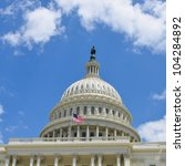 Stock photo us capitol building dome detail in washington dc united states 104284892