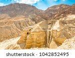 caves of qumran  manuscripts of ... | Shutterstock . vector #1042852495