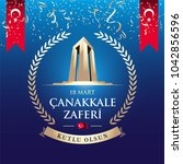 republic of turkey national... | Shutterstock .eps vector #1042856596