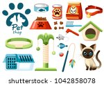 set of pet shop icons.... | Shutterstock .eps vector #1042858078