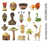 Africa. African Images. Vector...