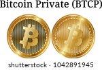 set of physical golden coin... | Shutterstock .eps vector #1042891945