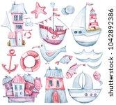cute watercolor marine... | Shutterstock . vector #1042892386