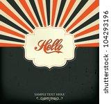 vintage design template   hello | Shutterstock .eps vector #104293196