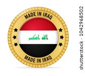 icon made in iraq on a white... | Shutterstock .eps vector #1042968502