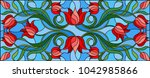 illustration in stained glass... | Shutterstock .eps vector #1042985866