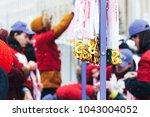 minsk  belarus. march 8  2018... | Shutterstock . vector #1043004052