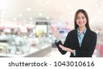 portrait of asian beautiful...   Shutterstock . vector #1043010616