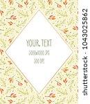 colorful frame for invitation... | Shutterstock . vector #1043025862