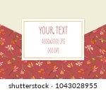 colorful frame for invitation... | Shutterstock . vector #1043028955