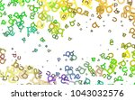 light multicolor  rainbow...   Shutterstock .eps vector #1043032576