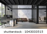 industrial loft style office 3d ... | Shutterstock . vector #1043033515