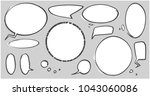 set of manga comic style chat... | Shutterstock .eps vector #1043060086