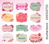 set of cosmetics labels and... | Shutterstock .eps vector #104310752