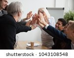 multiracial young and senior... | Shutterstock . vector #1043108548